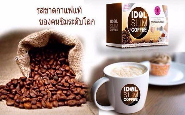 Cách phân biệt cafe giảm cân  chính hãng