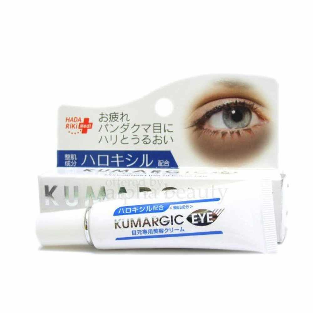 Kem dưỡng trị thâm mắt KUMARGIC