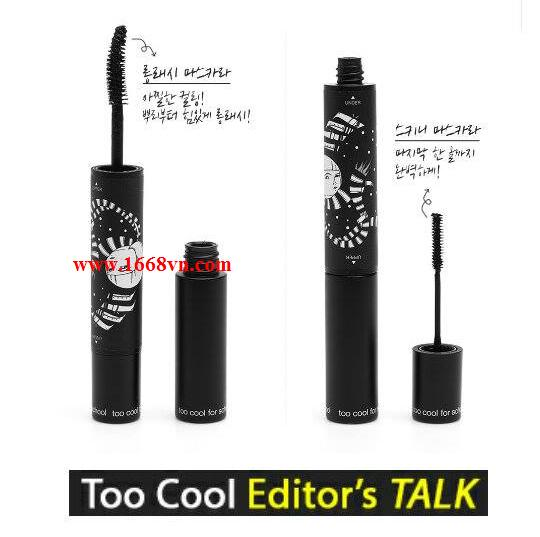Double Long Lash Shaper mascara