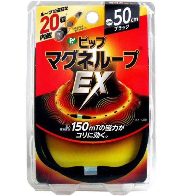 Vòng điều hòa huyết áp EX